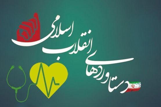 وقتی سرعت رشد امید به زندگی در ایران رکورد غربی ها را می زند