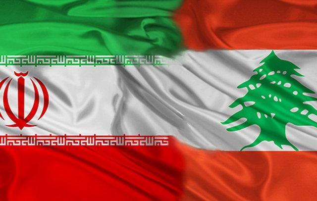 سفیر ایران در لبنان: لغو تحریم های ایران به یک خواسته جهانی تبدیل شده است