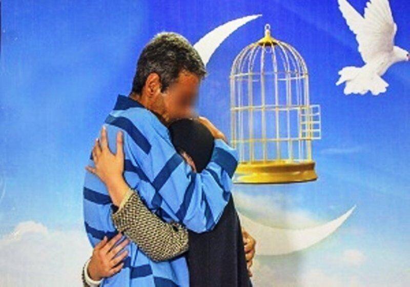 خبرنگاران 155 زندانی غیرعمد استان مرکزی آزاد شدند