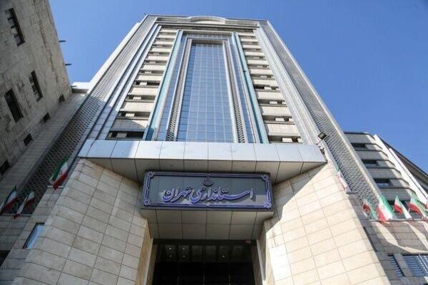 کدام مسئولان دولتی تهران کرونایی شدند؟