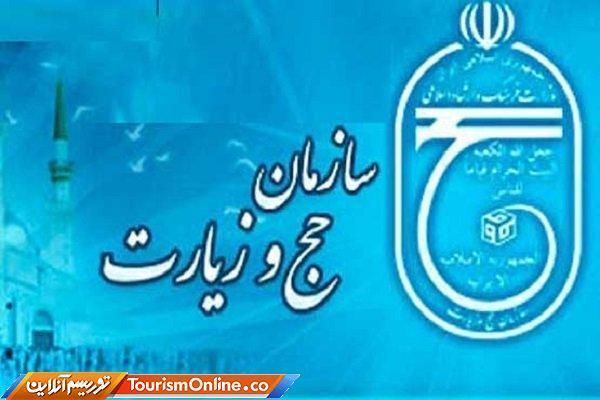 آژانس های زیارتی هم مشمول حمایت دولت می شوند