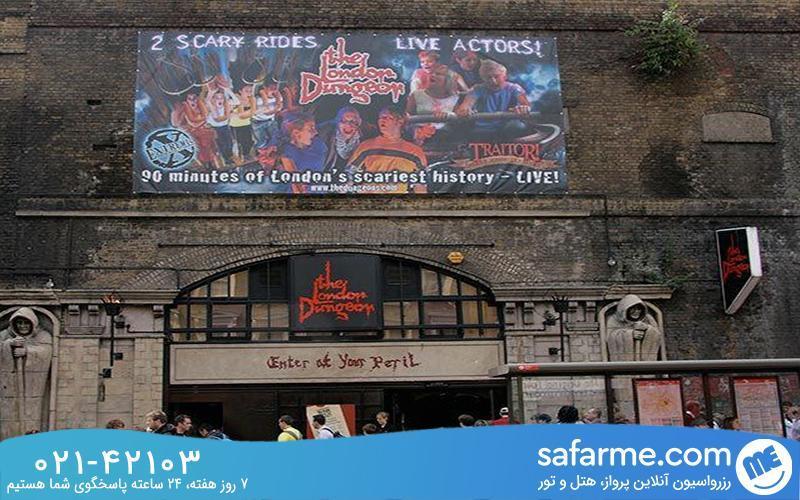 سیاه چال لندن ترسناک ترین جاذبه انگلستان