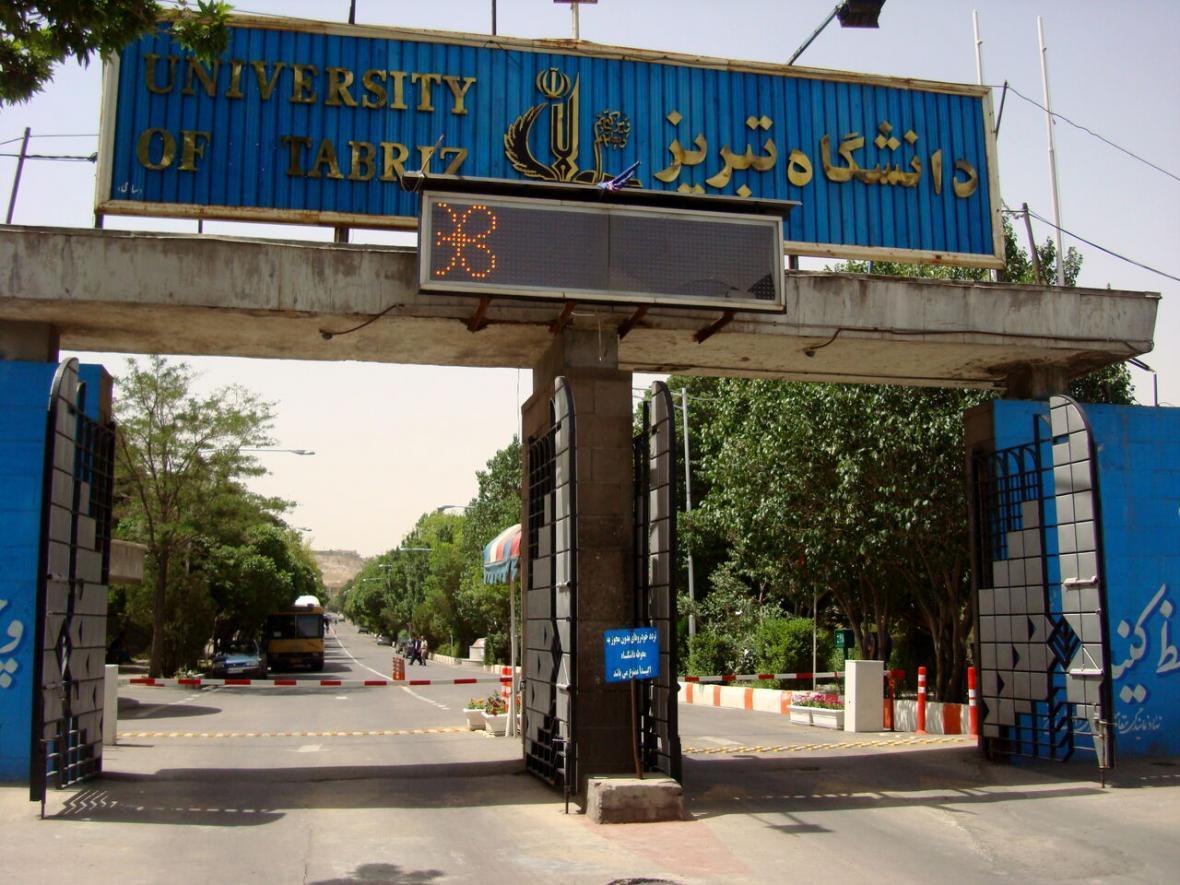 خبرنگاران اعطای جوایز تحصیلی بنیاد ملی نخبگان به دانشجویان مستعد دانشگاه تبریز