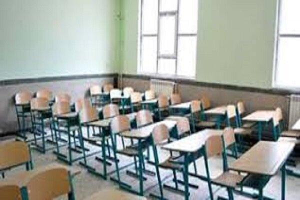 خرید 20 میلیارد ریال تجهیزات آموزشی برای مدارس ایلام