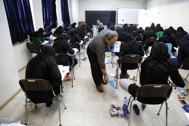 ثبت نام آزمون ای پی تی دانشگاه آزاد آغاز شد