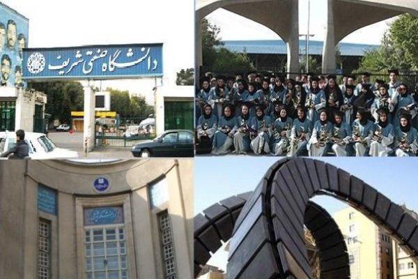 برآورد بودجه 13 دانشگاه برتر کشور اعلام شد، دانشگاه تهران در صدر