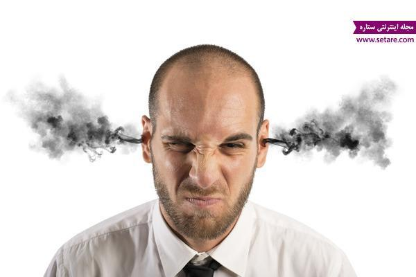 ترفندهایی برای کنترل خشم و عصبانیت