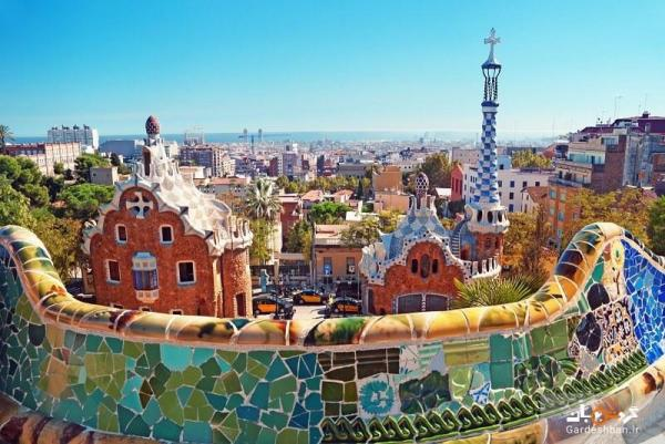 پارک گوئل بارسلونا با تاریخچه ای جالب